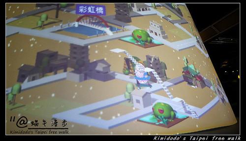 台北FUN樂園 (19)