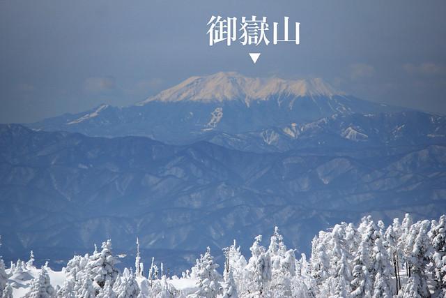 2014-03-09_00070_北横岳