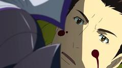 Sengoku Basara: Judge End 12 - 12