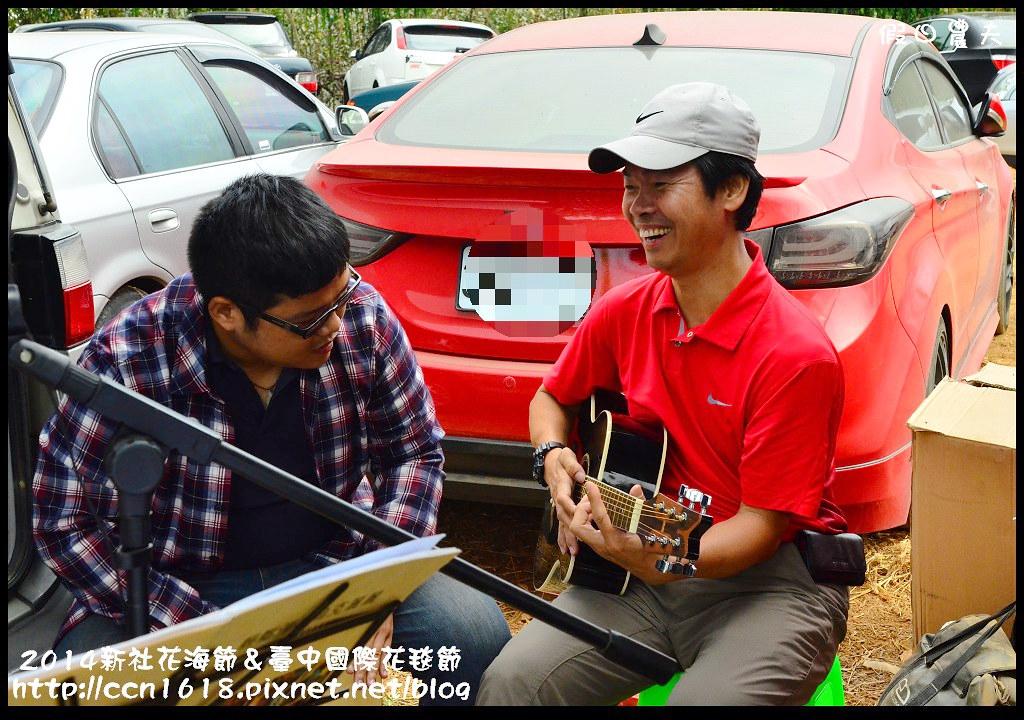 2014新社花海節&臺中國際花毯節DSC_5186
