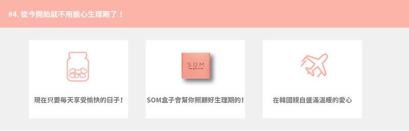 SOM_09 copy