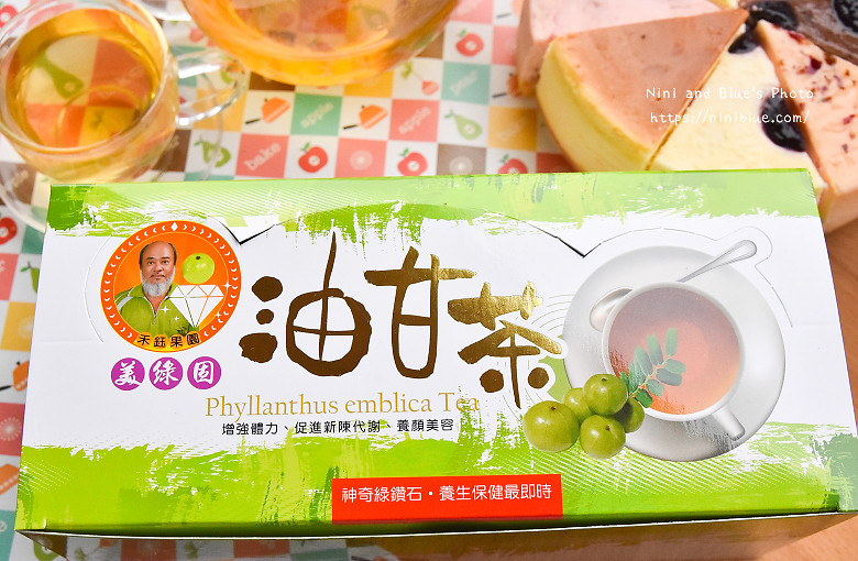台中宅配團購油甘茶包05