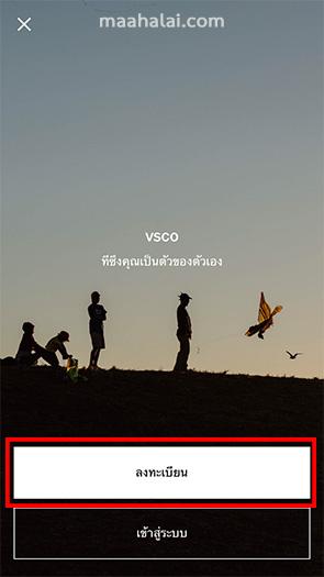 VSCO Account