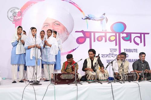 Abhang by Vaishnavi and Saathi from Sonai