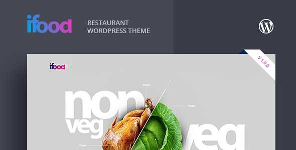 Ifoods WordPress Theme free download